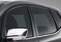 Window trim set