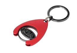 Key chain with trolley coin