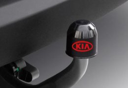 Tow bar protection cap Kia