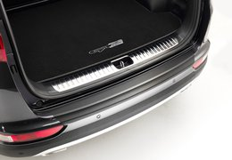 Trunk sill protector high gloss
