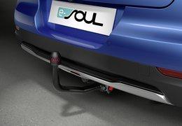 Tow bar detachable vertically Soul EV 2021 64 KWH