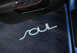 LED door projectors, Soul logo