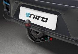 Tow bar detachable vertically Niro EV 2021 64 KWH